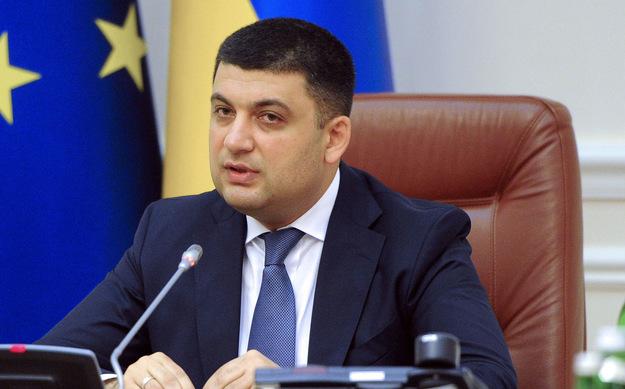 Wołodymyr Hrojsman, nowy premier Ukrainy