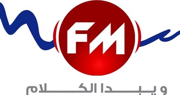 Nizar Ben Hassen jest redaktorem naczelnym radia MFM w Tunezji