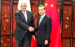 MSZ RP Witold Waszczykowski z wizytą w Chinach