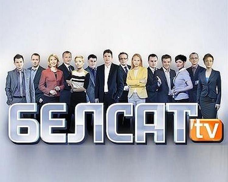 Zespół Telewizji Biełsat (Materiały prasowe)
