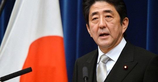 Premier Japonii Abe Shinzō