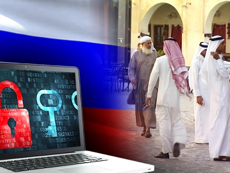 Izolacja Kataru postępuje / źródło: tvn24.pl